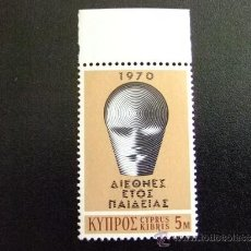 Sellos: CHIPRE CYPRUS AÑO 1970 AÑO INTERNACIONAL DE LA EDUCACION YVERT 331 MNH . Lote 34652316