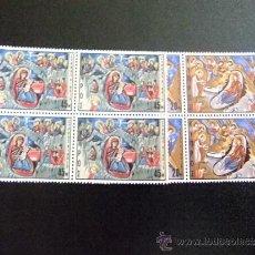 Sellos: CHIPRE CYPRUS AÑO 1969 NAVIDAD -NOEL YVERT 320 -321 MNH . Lote 34652395