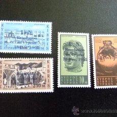 Sellos: CHIPRE CYPRUS RESOLUCION DE LAS NACIONES UNIDAS YVERT 253 - 256 MNH . Lote 34652410
