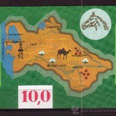 Sellos: TURKMENISTAN HB 1*** - AÑO 1992 - CULTURA Y FOLKLORE - MAPA DE TURKMENISTAN. Lote 35020640