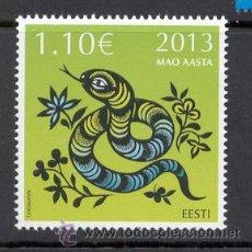 Sellos: ESTONIA 2013. AÑO LUNAR CHINO. AÑO DE LA SERPIENTE. Lote 36413452