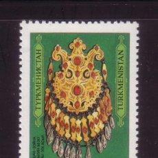 Sellos: TURKMENISTAN 8** - AÑO 1992 - CULTURA DE TURKMENISTAN - ARTESANIA - COLLAR DAGDAN. Lote 124038334