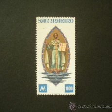 Sellos: SAN MARINO 1977 IVERT 949 *** CENTENARIO DEL PRIMER SELLO DE SAN MARINO . Lote 37162430