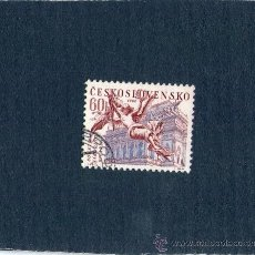 Sellos: SELLO DE CHECOSLOVAQUIA - AÑO 1963 - CESKOSLOVENSKO - CIRCULADO.. Lote 37689150