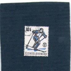 Sellos: SELLO DE CHECOSLOVAQUIA - AÑO 1963 - CESKOSLOVENSKO - CIRCULADO.. Lote 37689192
