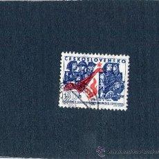 Sellos: SELLO DE CHECOSLOVAQUIA - AÑO 1964 - CESKOSLOVENSKO - CIRCULADO.. Lote 37689241
