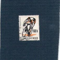 Sellos: SELLO DE CHECOSLOVAQUIA - AÑO 1963 - CESKOSLOVENSKO - CIRCULADO.. Lote 37689298