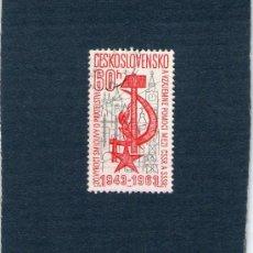 Sellos: SELLO DE CHECOSLOVAQUIA - AÑO 1963 - CESKOSLOVENSKO - CIRCULADO.. Lote 38206943