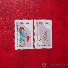 Briefmarken - CHIPRE TURCO 1989, 226-27, NUEVOS - 38270166