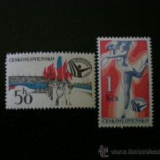 Sellos: CHECOSLOVAQUIA 1980 IVERT 2398/9 *** SPARTAKIADAS NACIONALES - DEPORTES. Lote 38356595