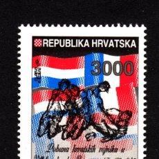 Selos: CROACIA 214A** - AÑO 1993 - 50º ANIVERSARIO DE LA REVUELTA DE SOLDADOS CROATAS EN FRANCIA. Lote 39349171