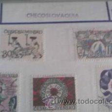 Sellos: LOTE DE 5 SELLOS DE CHECOSLOVAQUIA AÑOS 70. Lote 39860249