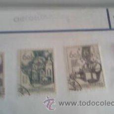 Sellos: LOTE DE 4 SELLOS DE CHECOSLOVAQUIA AÑOS 70 . Lote 39860756