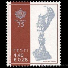 Sellos: ESTONIA 2006. 75 ANIVERSARIO DE LA FEDERACION DE TIRO DE ESTONIA. Lote 39897880