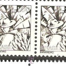Sellos: LOTE Z SELLOS BRASIL NUEVOS. Lote 40262149