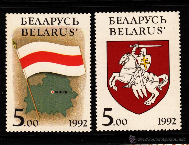 BIELORRUSIA 1/2** - AÑO 1992 - SIMBOLOS NACIONALES - MAPA - BANDERA - ESCUDO (Sellos - Extranjero - Europa - Otros paises)