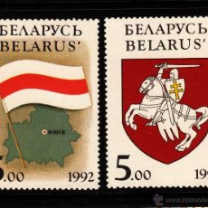 Sellos: BIELORRUSIA 1/2** - AÑO 1992 - SIMBOLOS NACIONALES - MAPA - BANDERA - ESCUDO. Lote 179338757