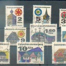 Sellos: CHECOSLOVAQUIA .- ARQUITECTURA 1971/72. Lote 40683479