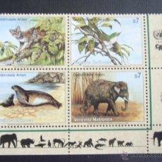 Sellos: NACIONES UNIDAS VIENA, Nº YVERT 182/5*** AÑO 1994. ANIMALES EN PELIGRO DE EXTINCION. Lote 41275241