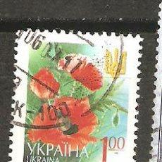 Sellos: LOTE D2 SELLOS SELLO UKRANIA FLORES. Lote 112656410