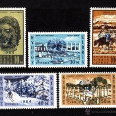 Sellos: CHIPRE 220/24** - AÑO 1964 - INTERVENCION DE NACIONES UNIDAS - ARQUEOLOGIA - PAISAJES Y MONUMENTOS . Lote 41502976