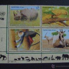 Sellos: NACIONES UNIDAS VIENA Nº YVERT 200/3*** AÑO 1995. FAUNA. ANIMALES EN PELIGRO DE EXTINCION. Lote 41626888