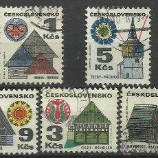 Sellos: CHECOSLOVAQUIA 1971 LOTE DE SELLOS. Lote 41766801