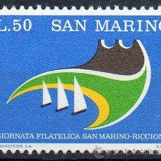 Sellos: SAN MARINO AÑO 1974 YV 875*** JORNADAS FILATÉLICAS SAN MARINO - RICCIONE. Lote 43586133