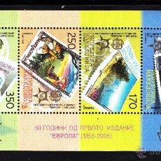 Sellos: MACEDONIA HB 13** - AÑO 2005 - 50º ANIVERSARIO DE LAS EMISIONES DE SELLOS EUROPA. Lote 44795186