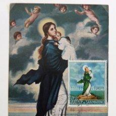 Sellos: TARJETA MAXIMA DE SAN MARINO. VIRGEN DE EUROPA. SAN MARINO 1966.. Lote 44851935