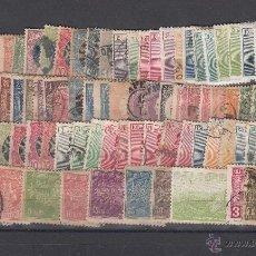 Sellos: .LOTE SERBIA DE 97 SELLOS, DIVERSAS CALIDADES,. Lote 44957988