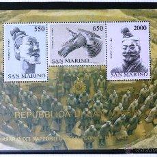 Sellos: HB SAN MARINO 1986. 15 ANIVERSARIO RELACIONES DIPLOMATICAS CON CHINA. GUERREROS TERRACOTA. NUEVA.. Lote 45780821