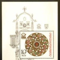 Sellos: HB CHECOSLOVAQUIA 1978. RELOJ ASTRONOMICO DE PRAGA. PRAGA 1978.. Lote 45859121