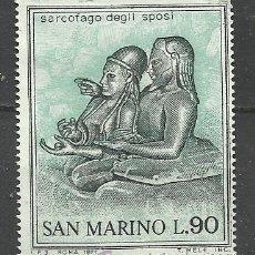Sellos: SAN MARINO 1971 SELLO TEMATICA ARTE ETRUSCO- SARCOFAGO DEGLI SPOSI. Lote 46556609