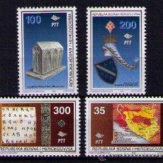 Francobolli: BOSNIA 1995 - HISTORIA BOSNIA - YVERT Nº 158-161. Lote 46600754