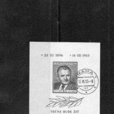 Sellos: CHECOSLOVAQUIA - AÑO 1953 Nº YVERT HOJA BLOQUE 17 - MUERTE PRESIDENTE GOTTWALDA - USADOS. Lote 46837666