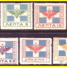 Sellos: EPIRUS (ALBANIA, GRECIA) 1914 IVERT Nº 28 A 34 *. Lote 46984258