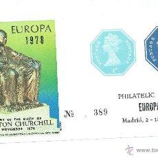 Sellos: R2/ HOJA RECUERDO EUROPA 1978 CHURCHIL. Lote 47043082