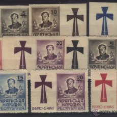 Sellos: A-1096- STAMPS OF UKRAINE AND MONTENEGRO. Lote 47538332
