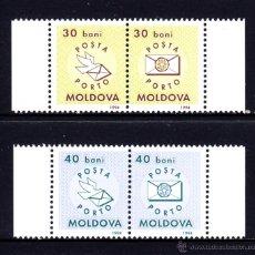 Sellos: MOLDAVIA TASA 1/2** - AÑO 1994 - SIMBOLOS DEL CORREO . Lote 47910251