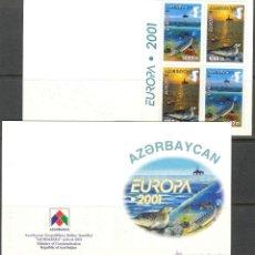 Sellos: AZERBAIJAN AZERBAYCAN 2001 CARNET NUEVO EUROPA 2001 FAUNA MARINA MNH *** SC. Lote 48447158