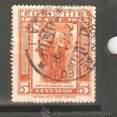 Sellos: LOTE T-SELLOS SELLO COLOMBIA AÑO 1950. Lote 48610845