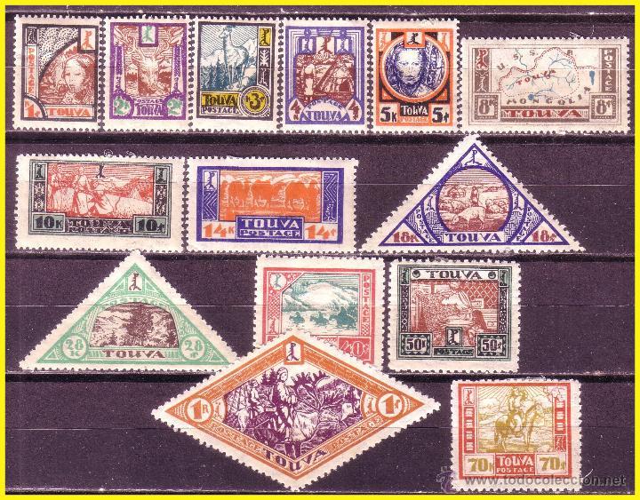 TOUVA 1927 IVERT Nº 15 A 28 * COMPLETA (Sellos - Extranjero - Europa - Otros paises)