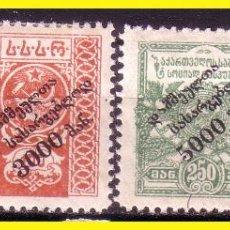 Sellos: GEORGIA 1922 IVERT Nº 45 A 48 * COMPLETA. Lote 49337546