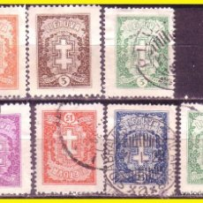 Sellos: LITUANIA 1927 IVERT Nº 263 A 269 (O) COMPLETA. Lote 49488444