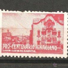 Sellos: LOTE F-SELLOS SELLO VIÑETA SANTA CUEVA DE MANRESA ANTIGUA. Lote 49963767