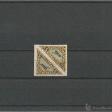 Sellos: 1920 - CORREO AÉREO AVIÓN BIPLANO - ESTONIA. Lote 50092570