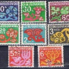 Sellos: CHECOSLOVAQUIA - LOTE 12 SELLOS - USADO (LOTE 24). Lote 50619116