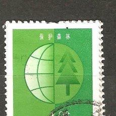Sellos: LOTE X-SELLOS SELLO CHINA. Lote 98855891