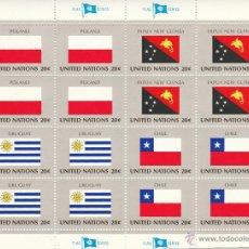 Sellos: ONU / NACIONES UNIDAS - BANDERAS - POLAND - PAPUA NEW GUINEA - URUGUAY - CHILE - AÑO 1984. Lote 51235703